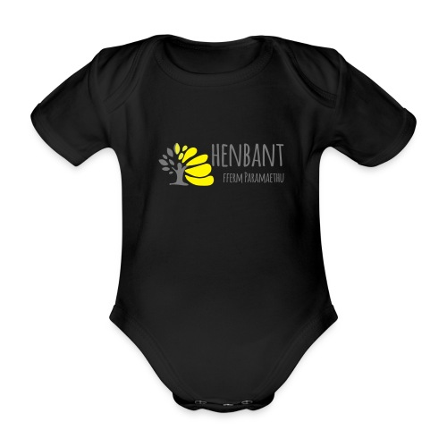 henbant logo - Organic Short-sleeved Baby Bodysuit