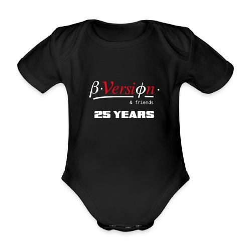 Beta- Version & Friends 25 Years - Baby Bio-Kurzarm-Body