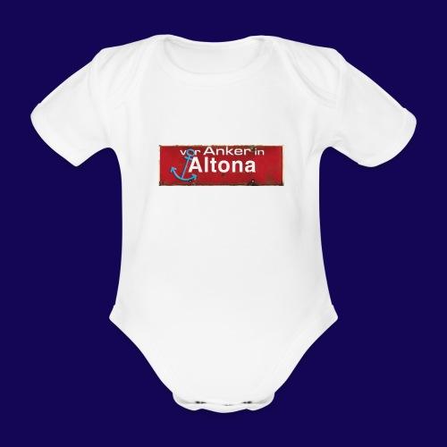 Vor Anker in Altona, Hamburg: Antik-Ortsschild - Baby Bio-Kurzarm-Body