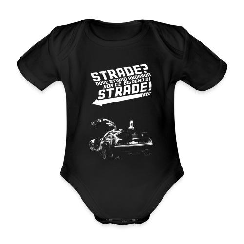 Back to the future - Body ecologico per neonato a manica corta