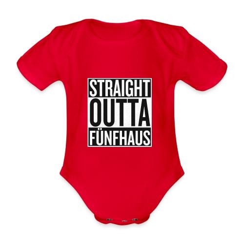 Straight Outta Fünfhaus - Baby Bio-Kurzarm-Body