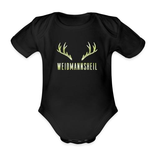 Weidmannsheil - Baby Bio-Kurzarm-Body