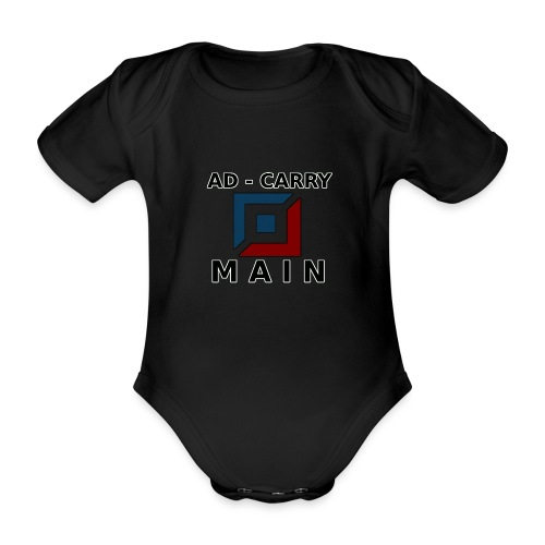 ADC MAIN - Baby Bio-Kurzarm-Body