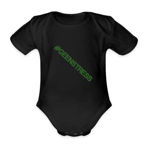 geen stress gif - Baby bio-rompertje met korte mouwen