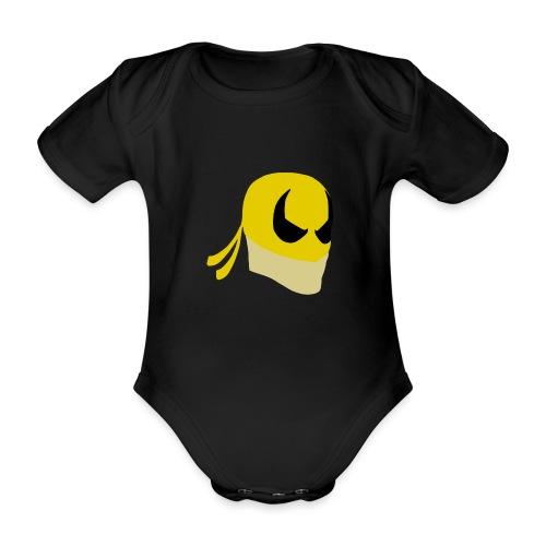 Iron Fist Simplistic - Organic Short-sleeved Baby Bodysuit