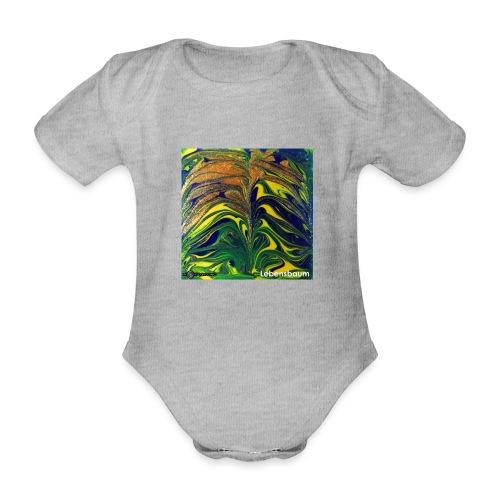 TIAN GREEN Mosaik DE029 - Lebensbaum - Baby Bio-Kurzarm-Body