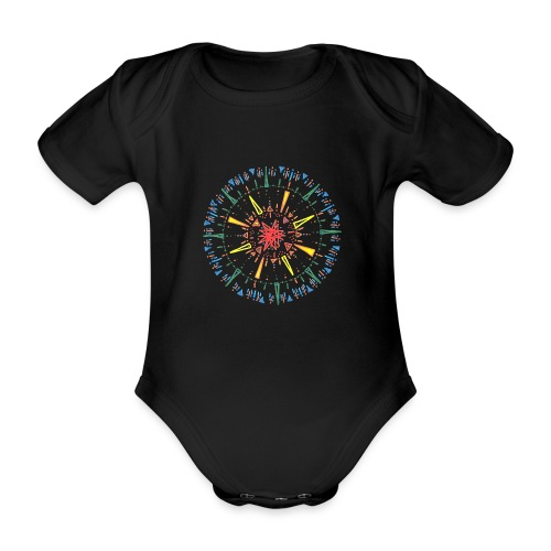 Attention - Organic Short-sleeved Baby Bodysuit