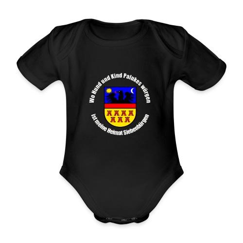 Wo Hund und Kind - hell - Baby Bio-Kurzarm-Body