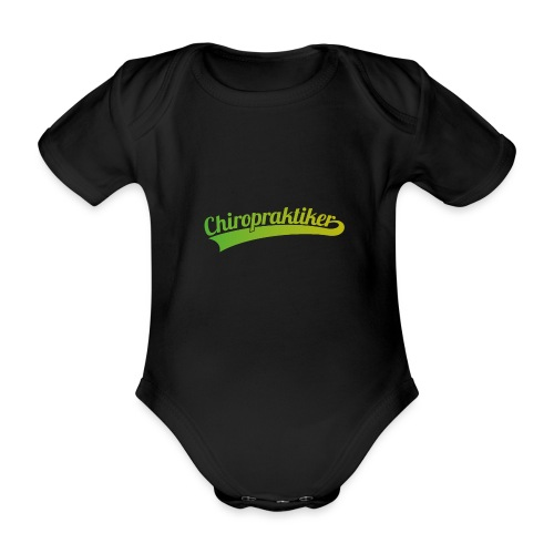 Chiropraktiker (DR12) - Baby Bio-Kurzarm-Body