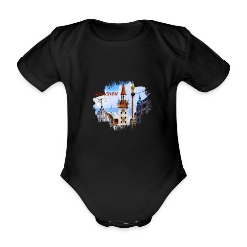 München Spielzeugmuseum und Altes Rathaus - Baby Bio-Kurzarm-Body