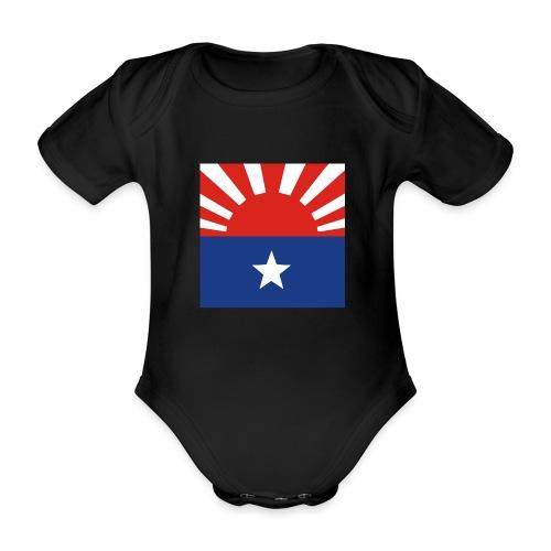 Karen flagga - Ekologisk kortärmad babybody