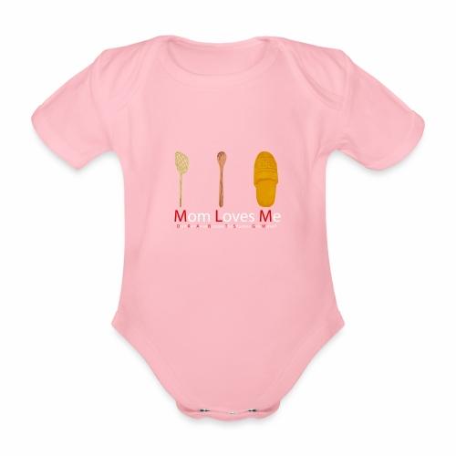 Mamma Loves Me - Body ecologico per neonato a manica corta