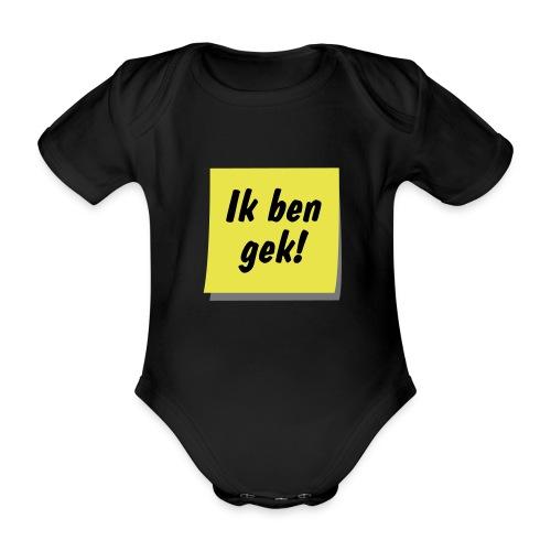 postit gek ill9 - Baby bio-rompertje met korte mouwen