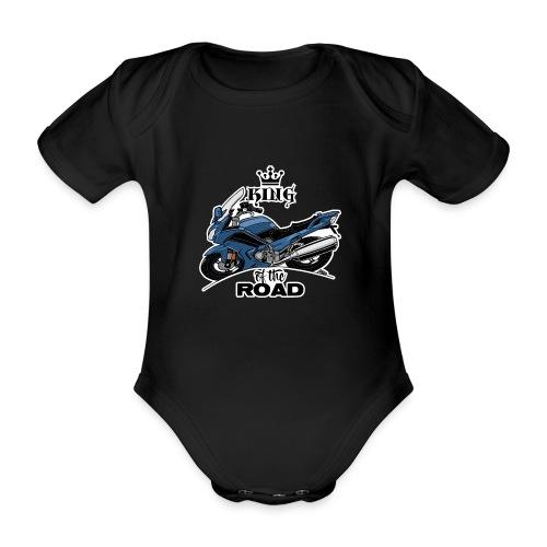 0885 FJR KING of the ROAD (blauw) - Baby bio-rompertje met korte mouwen
