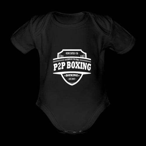 P2P Boxing White Logo - Organic Short-sleeved Baby Bodysuit