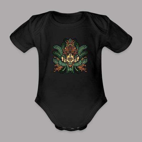 soulmate - Organic Short-sleeved Baby Bodysuit