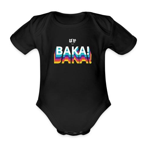 Baka Anime Shirt 'Idiot' - Japanese Kanji Shirt - Baby bio-rompertje met korte mouwen