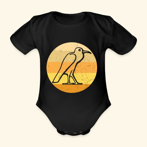 Egyptian Bird Retro - Organic Short-sleeved Baby Bodysuit
