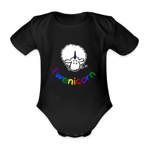 Ewenicorn (black edition rainbow text) - Organic Short-sleeved Baby Bodysuit