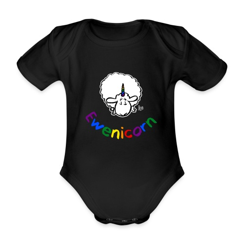 Ewenicorn (schwarze Ausgabe Regenbogentext) - Baby Bio-Kurzarm-Body