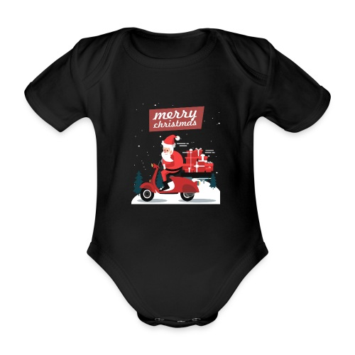 Gift 04 - Body Bébé bio manches courtes