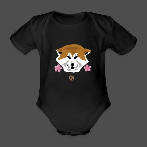 Akita - Body ecologico per neonato a manica corta