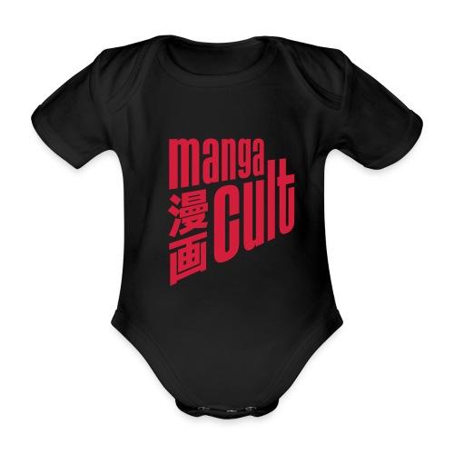 Manga Cult Logo Rot - Baby Bio-Kurzarm-Body