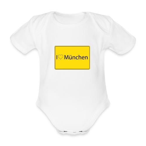 I love München - Baby Bio-Kurzarm-Body