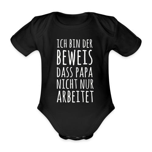 Lustiger Baby Spruch Papa arbeitet Shirt Geschenk - Baby Bio-Kurzarm-Body