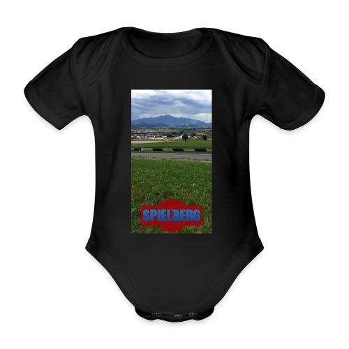 Formel 1 - Baby Bio-Kurzarm-Body