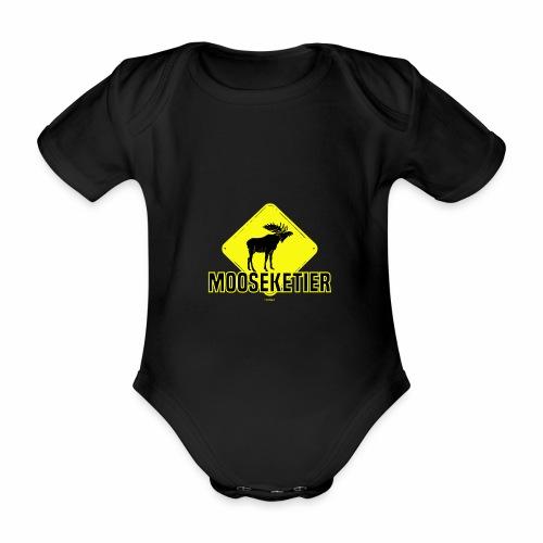 Moosketier - Baby bio-rompertje met korte mouwen