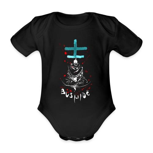 Bushido - Der Weg des Kriegers - Organic Short-sleeved Baby Bodysuit