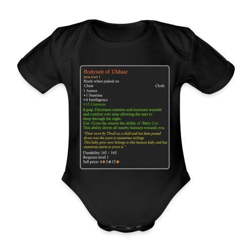 WoW Inspired Horde Baby Suite - Ulduar - Organic Short-sleeved Baby Bodysuit