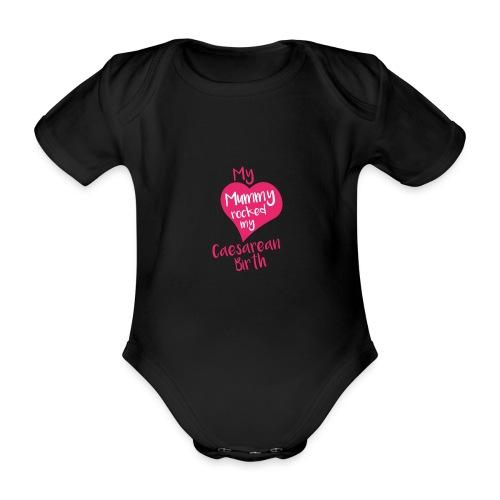 C-New-07 - Organic Short-sleeved Baby Bodysuit