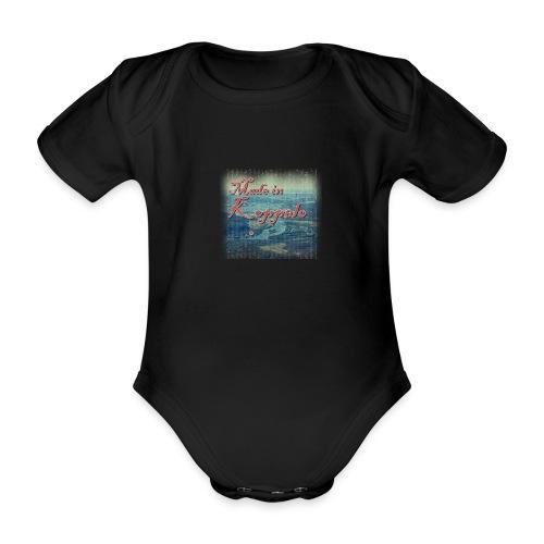 Made in Koppelo lippis - Vauvan lyhythihainen luomu-body