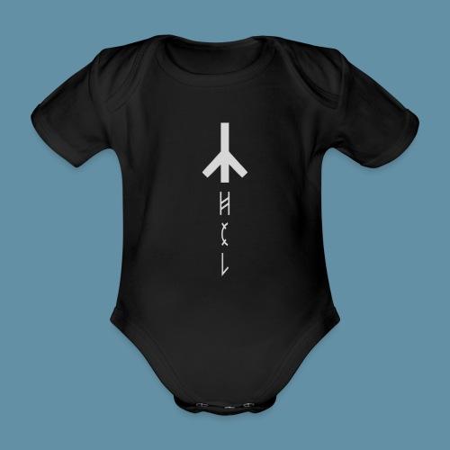 Logo Hel 02 copia png - Body ecologico per neonato a manica corta