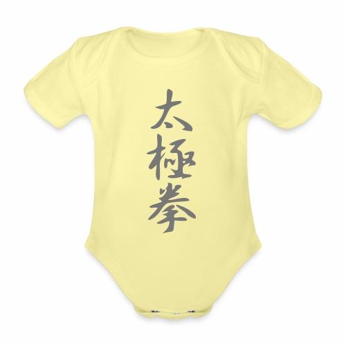 taiji schrift III - Baby Bio-Kurzarm-Body