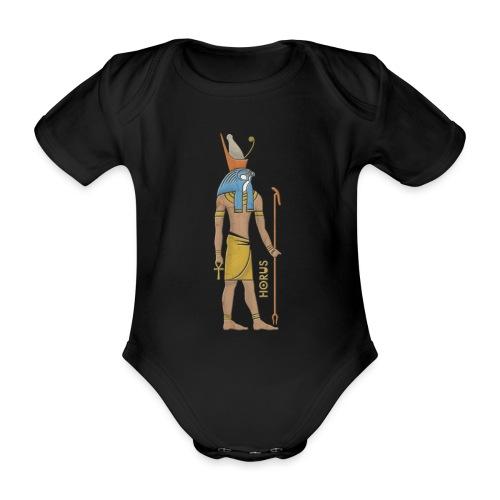 Horus I altägyptische Gottheit - Baby Bio-Kurzarm-Body