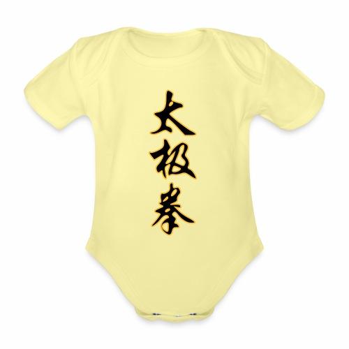 taiji schrift IV - Baby Bio-Kurzarm-Body