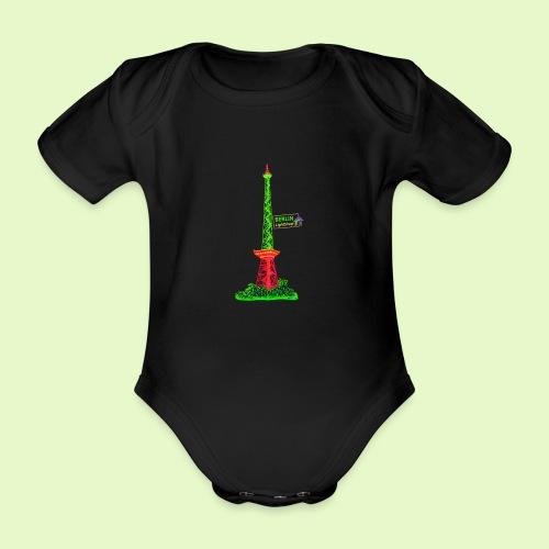 Funkturm / BerlinLightShow / PopArt Style - Baby Bio-Kurzarm-Body