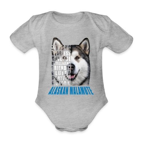 Alaskan Blue - Organic Short-sleeved Baby Bodysuit