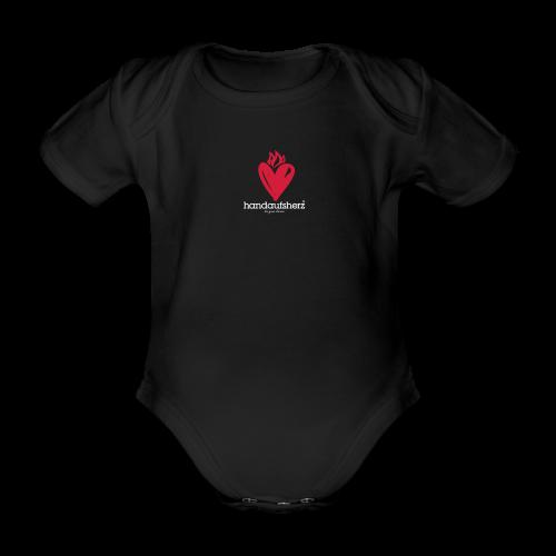 Hand aufs Herz - Baby Bio-Kurzarm-Body