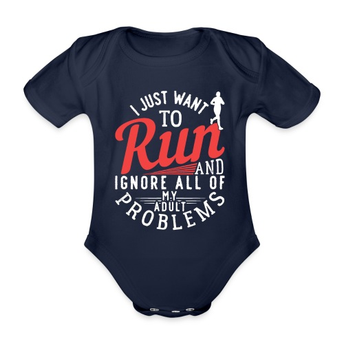 I Just Want To Run | Marathon - Baby Bio-Kurzarm-Body
