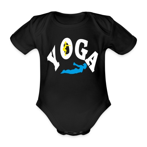 Yoga Schriftzug mit Posen Körperspannung Geschenk - Baby Bio-Kurzarm-Body