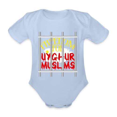 Freedom - Organic Short-sleeved Baby Bodysuit