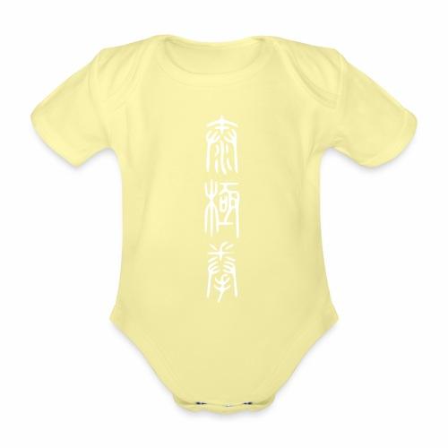 taiji schrift II - Baby Bio-Kurzarm-Body