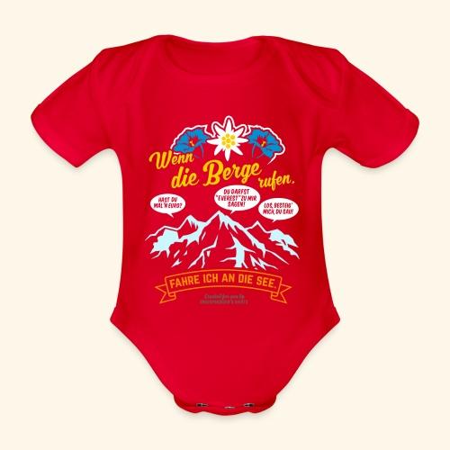 Urlaub T Shirt Spruch Wenn die Berge rufen - Baby Bio-Kurzarm-Body