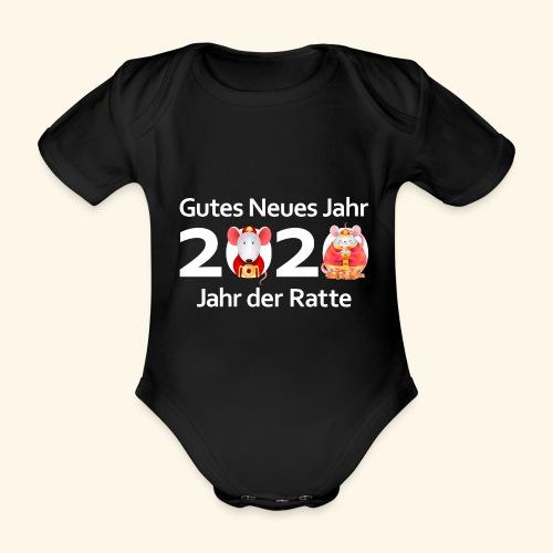 Gutes Neues Jahr 2020 China Horoskop Sternzeichen - Baby Bio-Kurzarm-Body