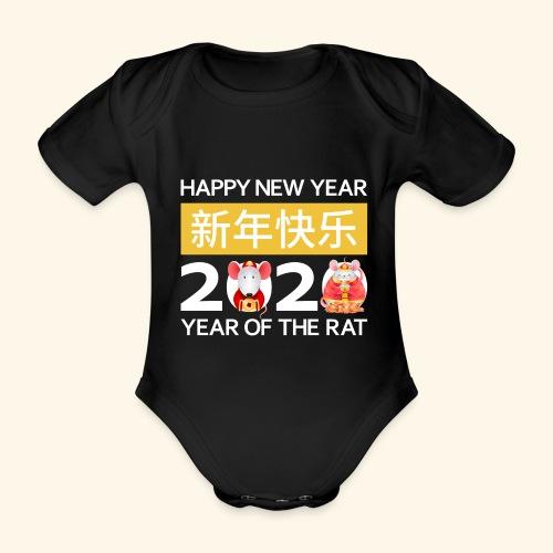 Happy New Year 2020 China Neujahr Horoskop Ratte - Baby Bio-Kurzarm-Body