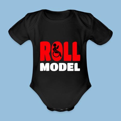 Roll model 015 - Baby bio-rompertje met korte mouwen